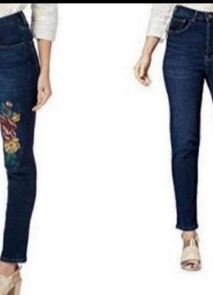 Шикарные джинсы  с вышивкой  на осень от nine jeans savannah m...