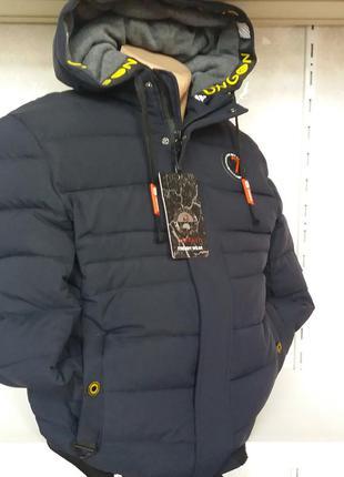 Мужская  зимня   куртка