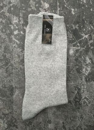 Шкарпетки чоловічі гурт/роздріб. Носки мужские опт/розница