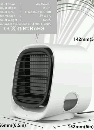 Домашний мини-кондиционер Arctic Air USB личный охладитель простр