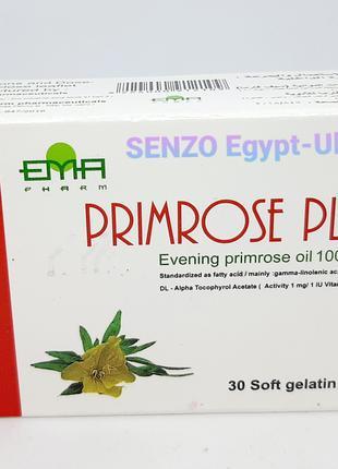 Капсулы С Маслом Примулы Вечерней Primrose Plus