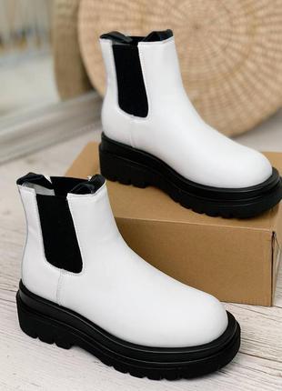 Повседневные белые деми ботинки, натуральная кожа
