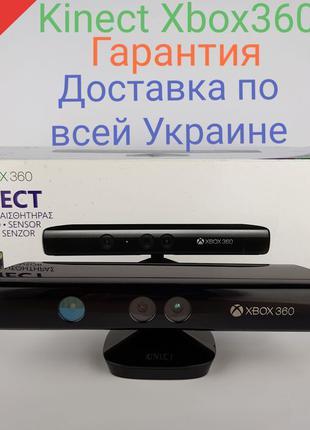 SALE!!!Kinect на Xbox360 по оптовым ценам ценам(Сенсор,глаз)