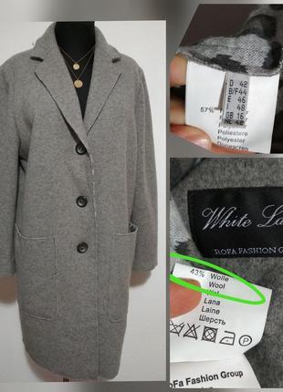 Фирменное базовое шерстяное пальто, очень теплое и лёгкое, суп...