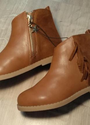 Ботинки kiabi 31 р.