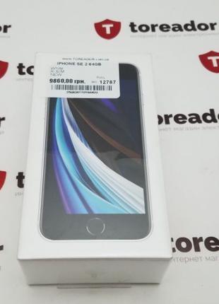 Apple iphone SE 2 64gb White Rsim 340$ X/Xs/11 Pro Max/Xr/7/8/...