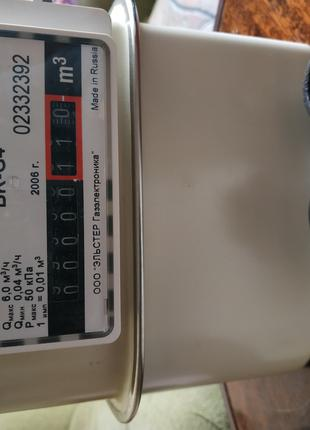 Счётчик газа ВК-G (1,6; 2,5; 4)