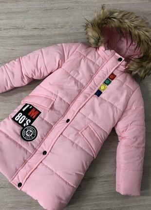 Удлинённый пуховик пальто парка девочке
