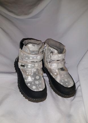 Детские демисезонние сапоги  полусапожки ботинки
