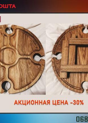 Деревянный стол из Дуба и Черешни 33х16см под 4 бокала! Есть с...