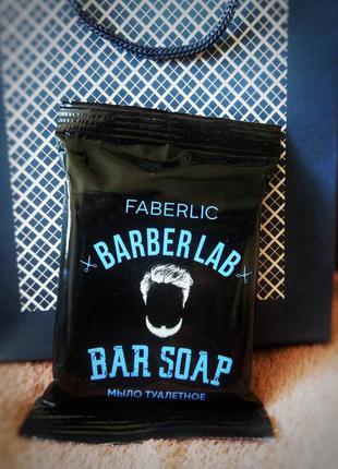 Лимитированный выпуск!!!! мыло туалетное для мужчин barberlab