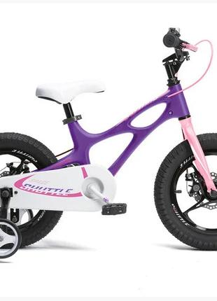 Детский велосипед ROYAL BABY SPACE SHUTTLE фиолетовый