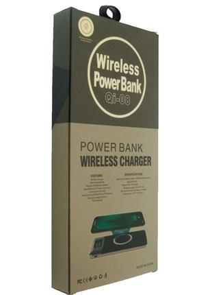 PowerBank 15000 mAh с безпроводной зарядкой