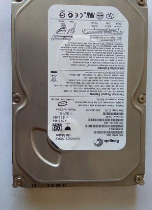 Жесткий диск Seagate Barracuda 7200.9 160GB 7200rpm 8MB ST3160811