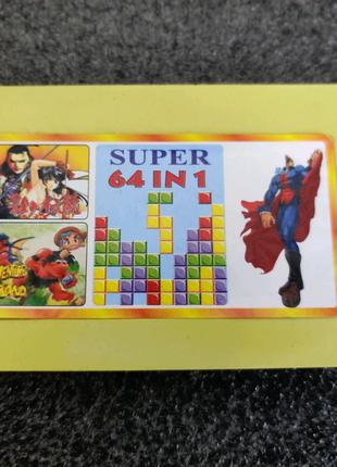 Dendy сборник игр картридж 64 in 1