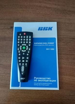 Продам DVD BBK DV118SI с пультом ДУ