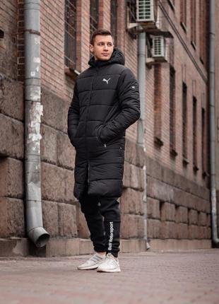 Мужской зимний удлиненный пуховик куртка puma