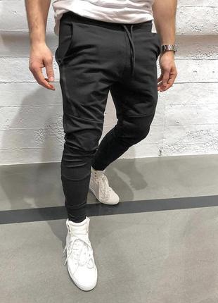 Классные мужские спортивные брюки штаны черные зауженные