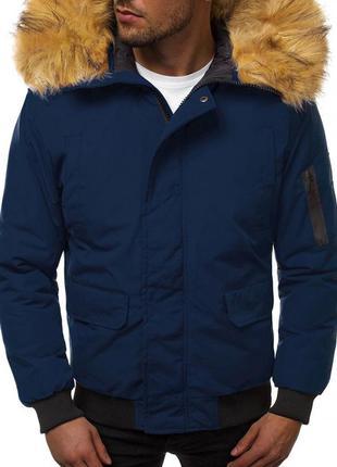 Стильная мужская зимняя куртка пуховик парка с капюшоном