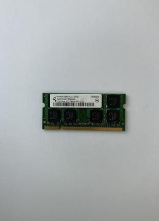 1gb 2rx8 pc2-5300s-555-12-E0 SODIMM Оперативная память/ОЗУ/операт