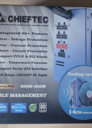 Chieftec CFT-650-14C