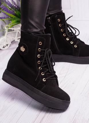 Натуральные зимние ботиночки