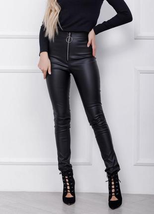Черные кожаные леггинсы на молнии