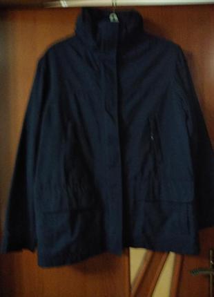 Туристическая куртка