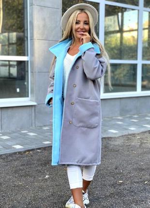 Шикарное  пальто, кашемир, 4 цвета!
