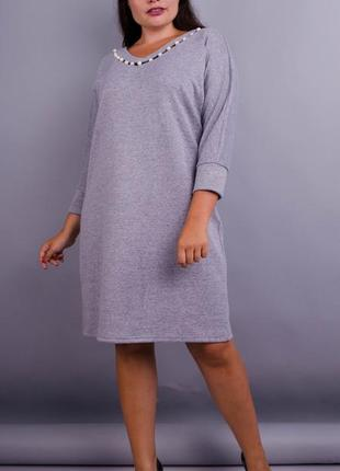 Размеры 50, 60! платье ангора бьюти серый, большой размер!