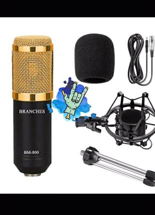 АКЦИЯ Оригинал BM-800 Конденсаторный микрофон для компа и ноута
