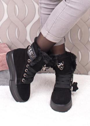 Натуральные ботиночки пантера