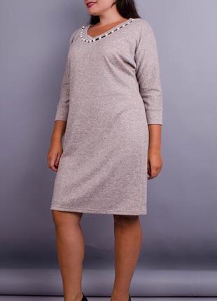 Размеры 52-58! платье ангора бьюти пудра, большой размер!
