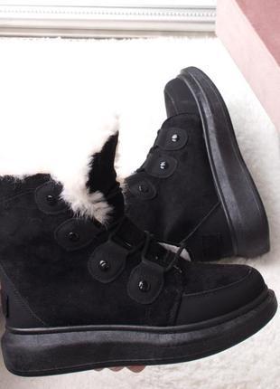 Удобнейшие ботиночки