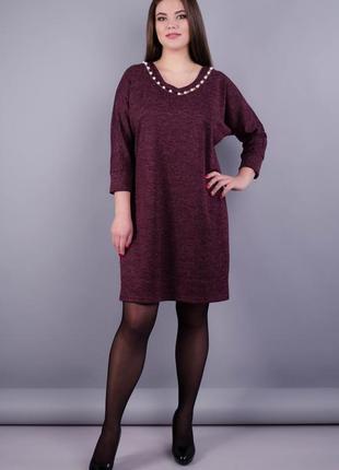 Размеры 50-62! платье ангора бьюти бордо, большой размер!