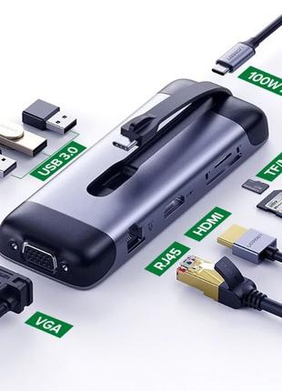 Type-C USB 3.1 Hub 9-in-1 Ugreen для Macbook