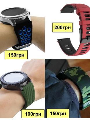 Ремешки для Samsung Gear S2, S3 и Galaxy Watch 41 42 45 и 46mm