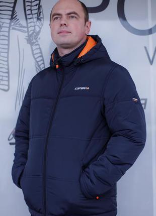 Стильная мужская куртка деми