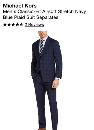 Чоловічий костюм Michael Kors