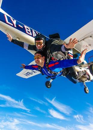 Прыжки с парашютом Днепр/Запорожье