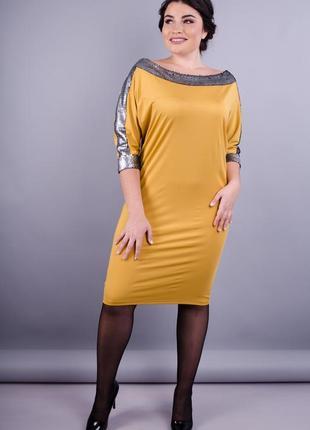 Размеры 52-62! платье оксанита золотистый, большой размер!