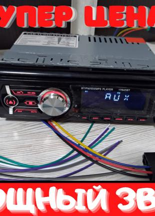 Автомагнитола 1784DBT Bluetooth, USB, Подсветка, Пульт Новая