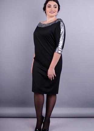 Размеры 50-64! платье оксанита черный, большой размер!
