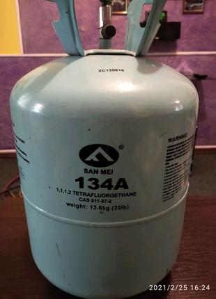 Фрион 134а