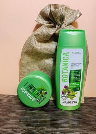 Набор для волос «укрепление и восстановление» с репейным маслом