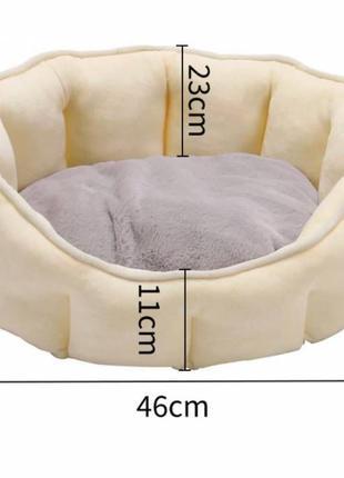 Лежанка подушка для кошек и собак бежевая