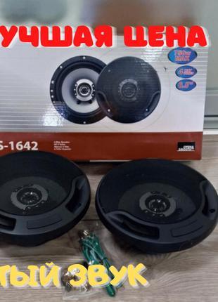 Автоколонки TS-1642 4-х полосные 16 см 750W Pioner