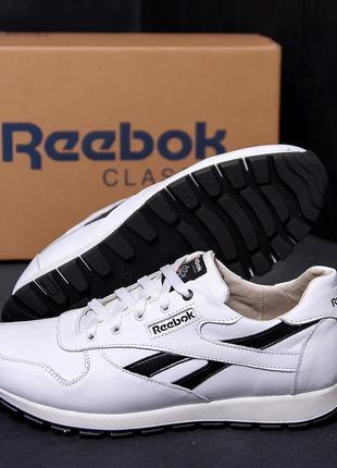 Мужские кожаные кроссовки Reebok Classic White