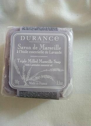 Марсельське мило
