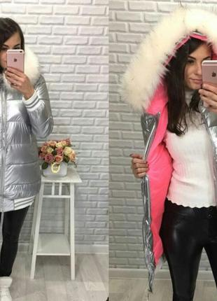 ✅ куртка  матовое серебро без меха